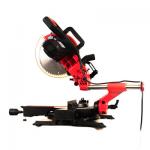 Циркуляр за дърво настолен RAIDER RD-MS06 2100W