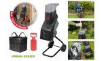 Електрическа градинска дробилка Skil 0770AA,2400W