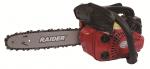 Резачка бензинова RAIDER RDP-GCS18,305mm