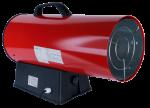Калорифер на газ RAIDER RD-GH40, 40kW,750m3/h